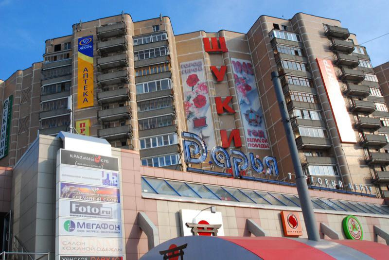 Moskau_2007_UJF_C37