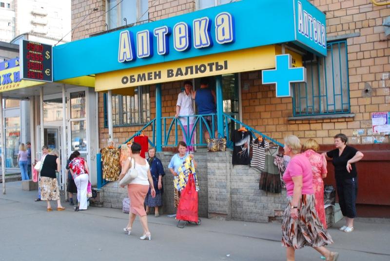 Moskau_2007_UJF_C38