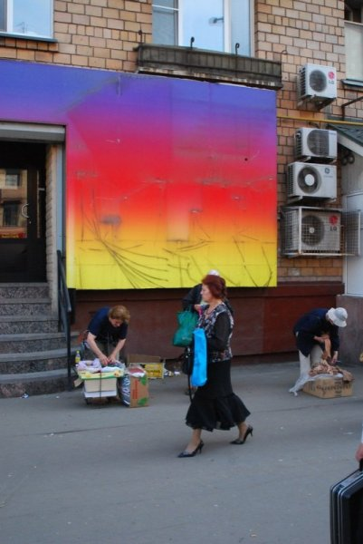 Moskau_2007_UJF_C39