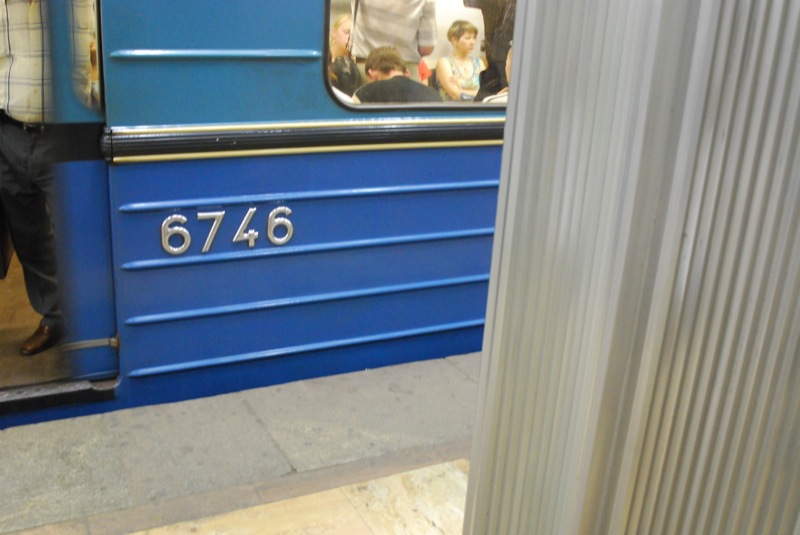Moskau_Metro_2007_UJF_07
