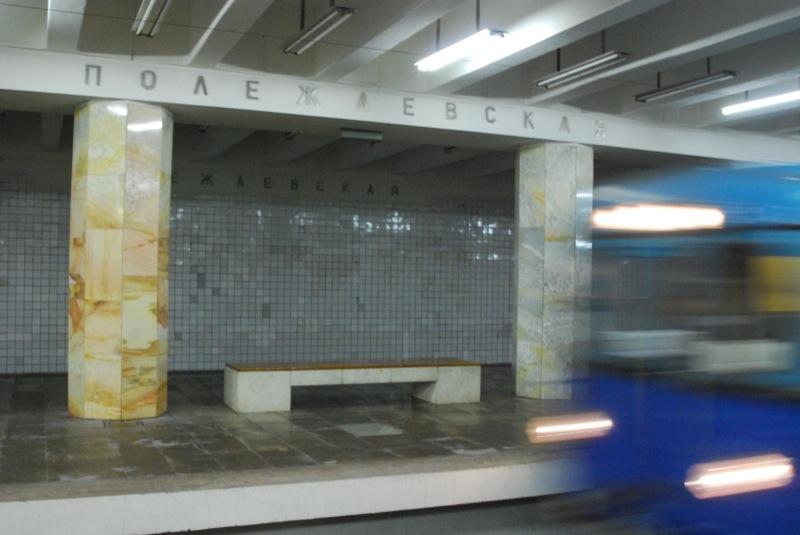 Moskau_Metro_2007_UJF_14