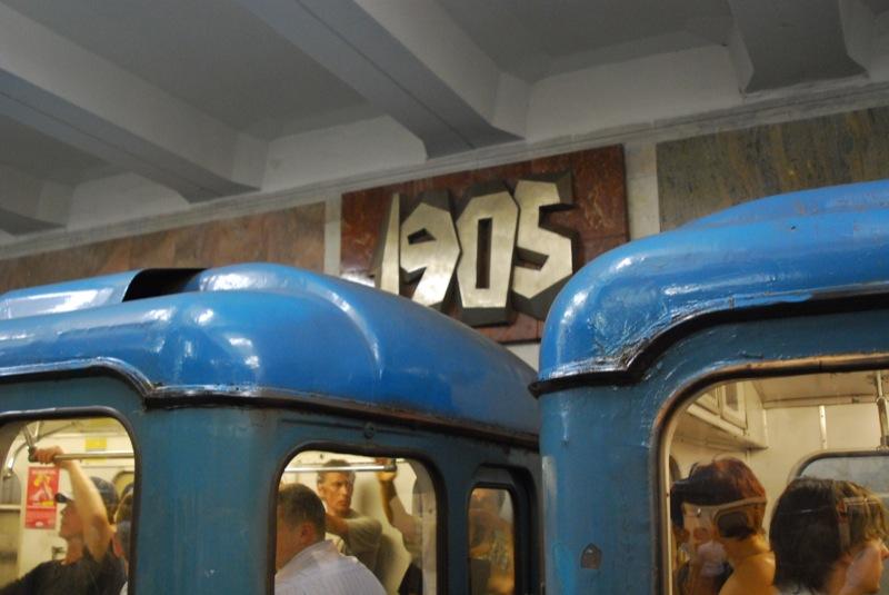Moskau_Metro_2007_UJF_17
