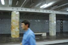 Moskau_Metro_2007_UJF_13
