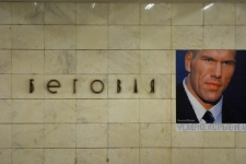 Moskau_Metro_2007_UJF_15