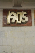 Moskau_Metro_2007_UJF_16