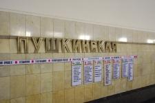 Moskau_Metro_2007_UJF_30