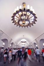 Moskau_Metro_2007_UJF_38