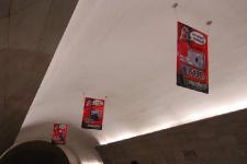 Moskau_Metro_2007_UJF_50
