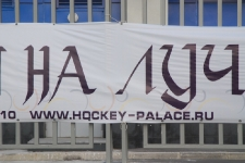 Moskau_2007_UJF_A011_UJF