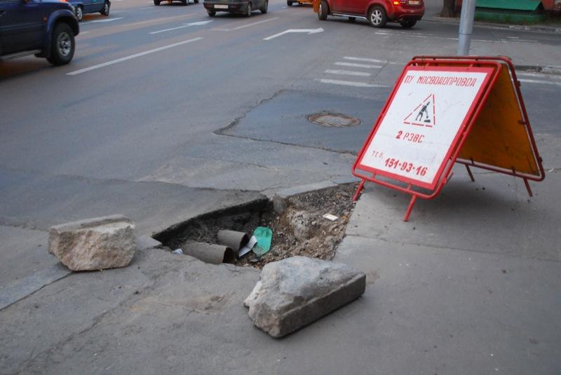Moskau_2007_UJF_C03