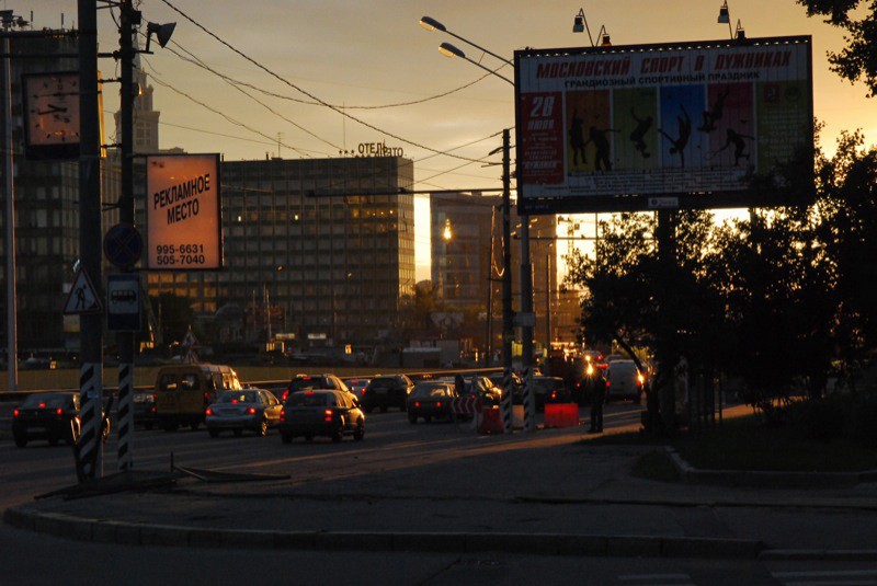 Moskau_2007_UJF_C09