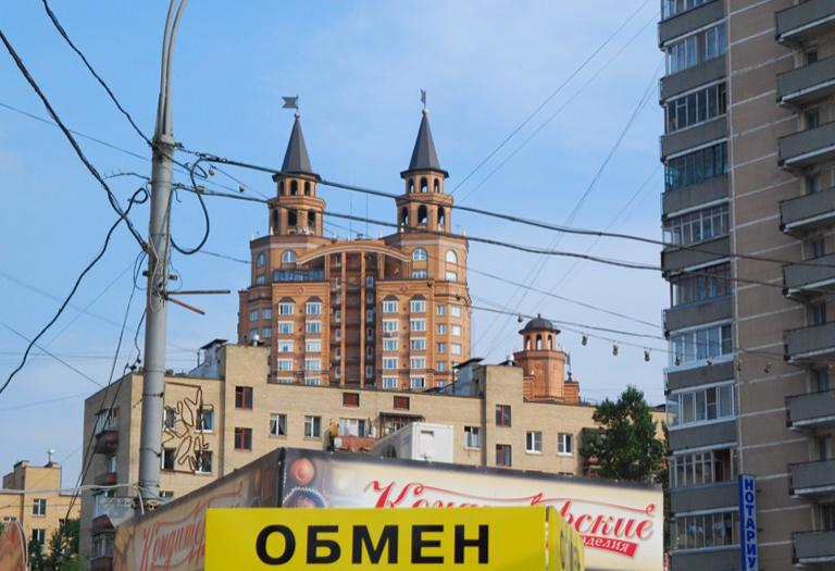 Moskau_2007_UJF_C35