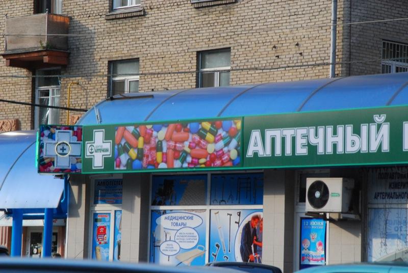 Moskau_2007_UJF_C41
