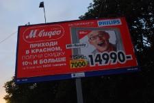 Moskau_2007_UJF_C22