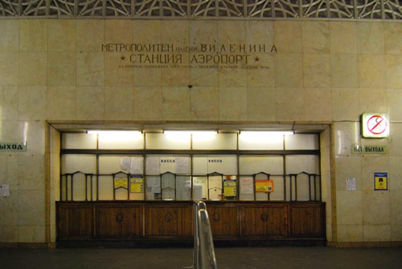 Moskau_Metro_2007_UJF_46