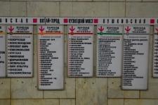 Moskau_Metro_2007_UJF_03