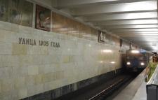 Moskau_Metro_2007_UJF_20
