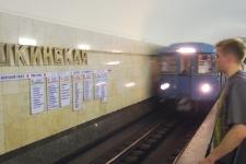 Moskau_Metro_2007_UJF_31