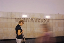Moskau_Metro_2007_UJF_32